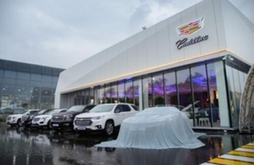 В Алматы открылся новый дилерский центр CADILLAC ALMATY