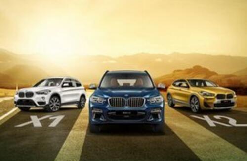 Горячее лето с BMW
