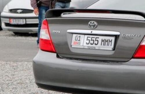 На каких условиях можно ввозить в РК авто из Армении и Кыргызстана