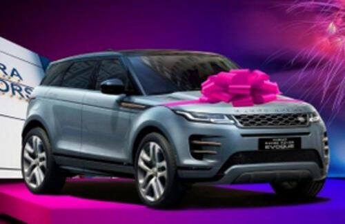 Розыгрыш автомобиля Range Rover Evoque!