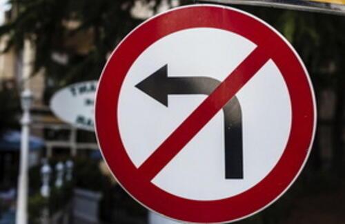 В Нур-Султане начали отменять левые повороты