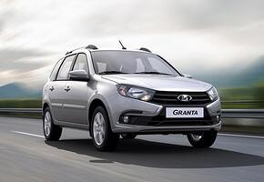 Lada Granta универсал NEW