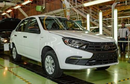 В Усть-Каменогорске представили уникальную серию автомобилей LADA Granta