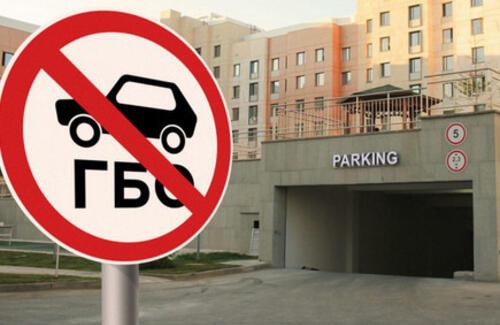 Что будет с автомобилями на газе в Казахстане