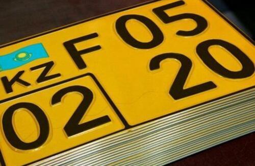 Регистрация автомобилей из Армении будет бессрочной