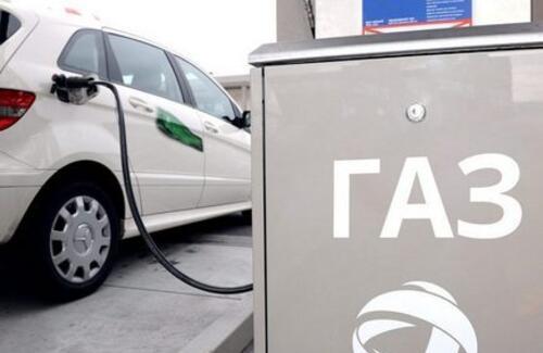 Цены на газ снова перестанут контролировать
