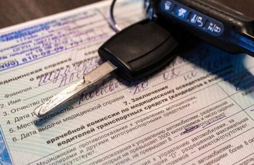 Правила медосмотра водителей ужесточат в Казахстане
