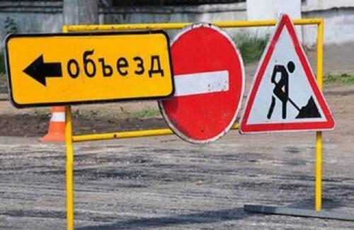 Проезд к аэропорту в Алматы закроют до лета