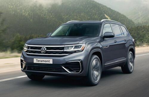 Новый Volkswagen Teramont приедет в Казахстан