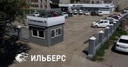 Chevrolet ILBERS, Семей, ул. Бозтаева, 75, корпус 1