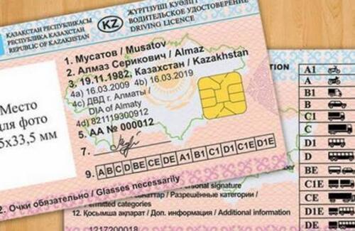 Не возить с собой водительские документы можно уже с 13 февраля
