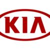 KIA MOTORS AUTOCENTER BAHUS, Караганда, ул. Гапеева, 1, строение В