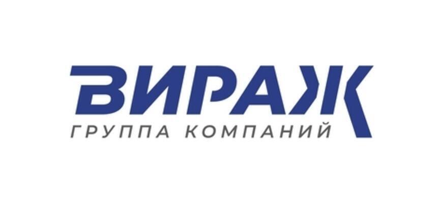 Вираж FAW, Алматы, пр. Райымбека, 173