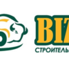 Bizon Machinery LiuGong, Алматы, пр. Рыскулова, 65