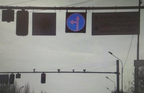 Новый дорожный знак появился в Казахстане