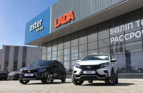 Aster открывает 12 официальных дилерских центров LADA в Казахстане