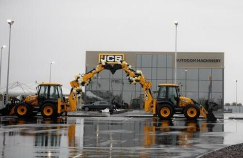 В столице открылся новый дилерский центр JCB