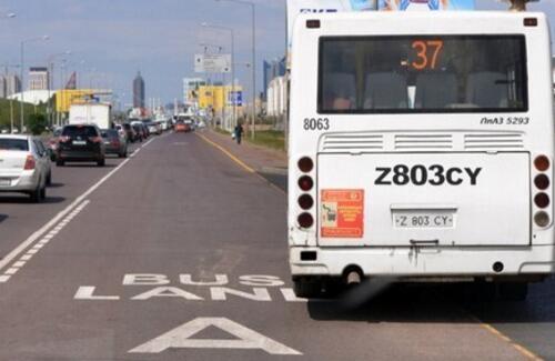 Новую автобусную полосу запустят в Нур-Султане