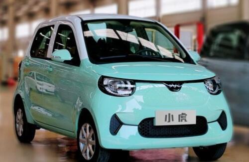Самый дешевый в мире электромобиль представили в Китае