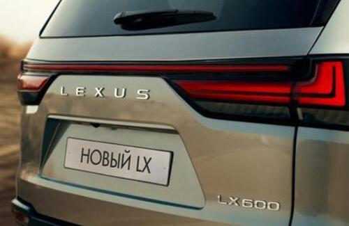 Lexus готовится к премьере нового LX 600
